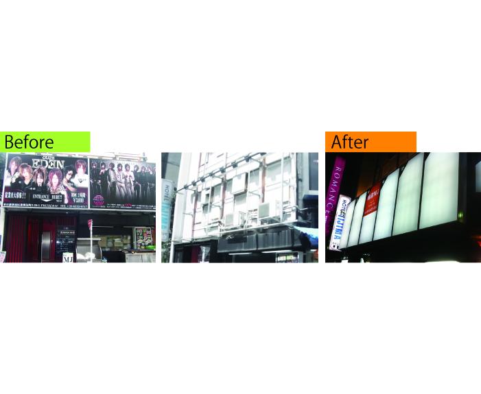 歌舞伎町-05