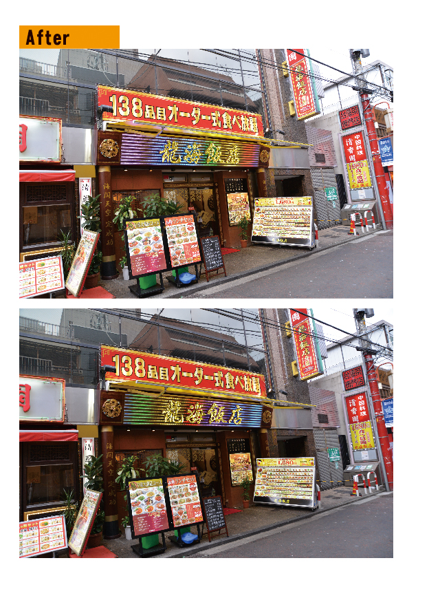 龙海饭店-04