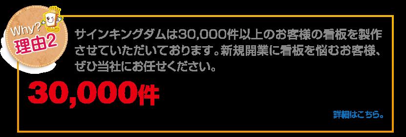 reason-03