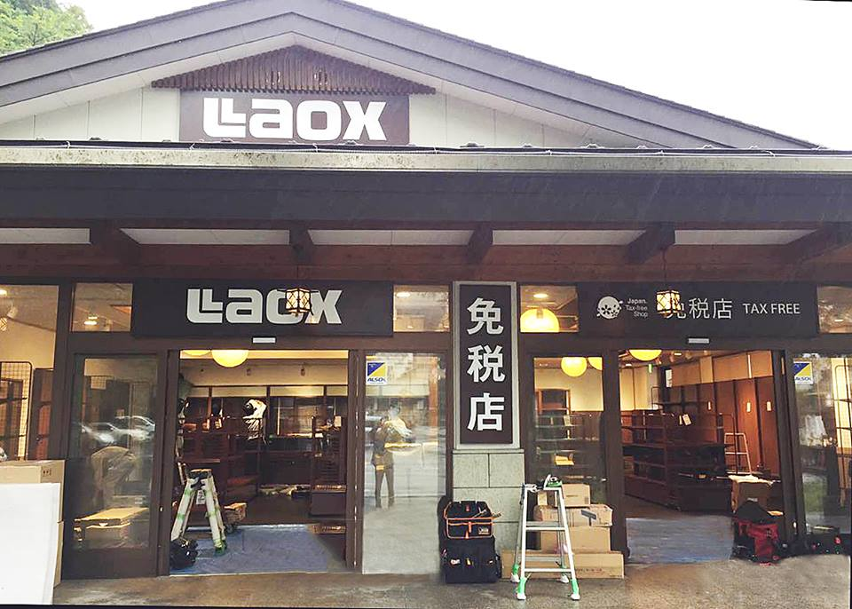 LAOX (1)