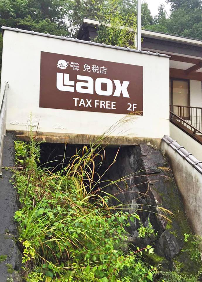 LAOX (3)
