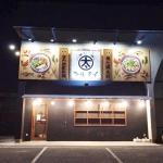 千葉県のラーメン屋さん工事