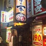 新宿区歌舞伎町 木製特注看板工事
