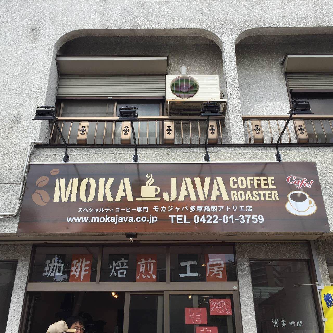 コーヒー屋さん プレート看板