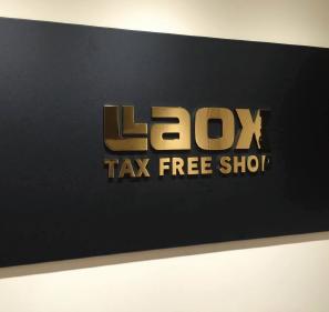 laox012b