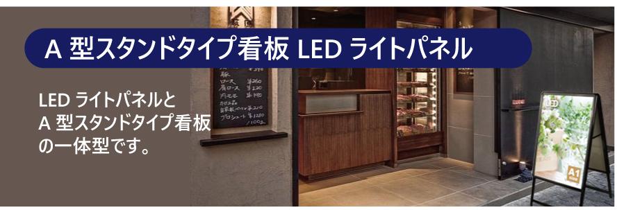 グリップ式LEDライトパネル