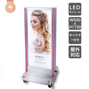 LEDモジュール付き電飾スタンド