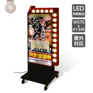 LED矢印回転付き電飾看板